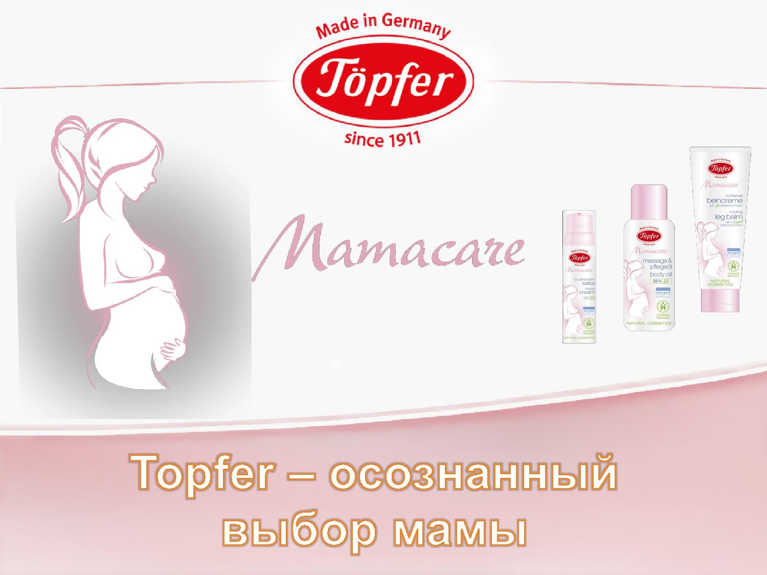 topfer-mamacare-2014-page-001.jpg